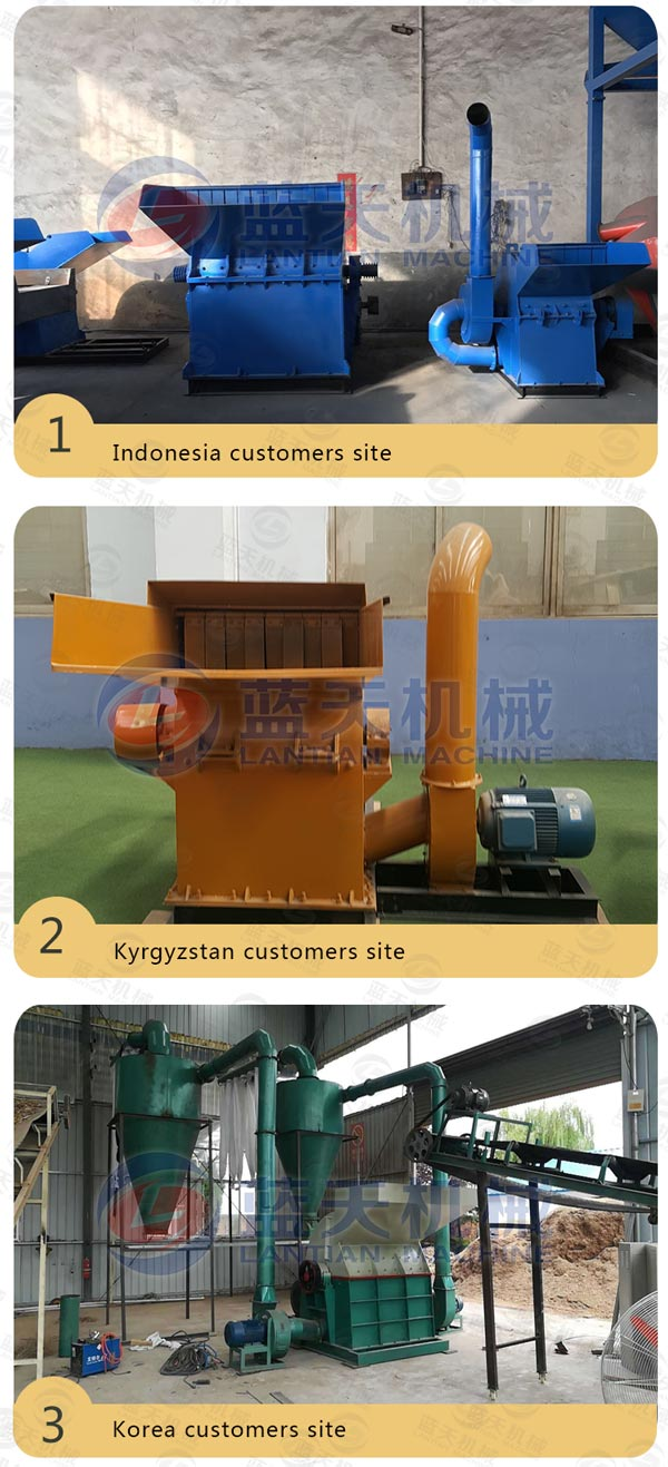Charcoal Crushing Machine